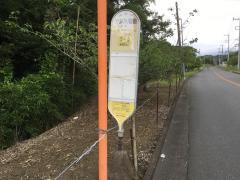 「やまゆり園前(足柄上郡中井町)」バス停留所