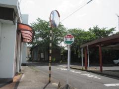 「笠原」バス停留所