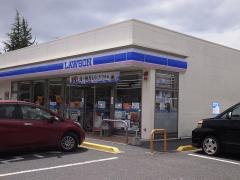 ローソン 小野田中川3丁目店