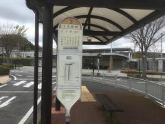 「十王駅前」バス停留所