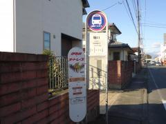 「堀口」バス停留所