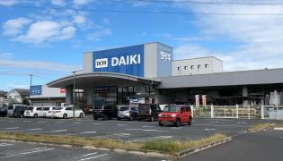 DCMダイキ 豊浜店