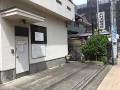 北村犬猫病院