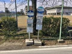 「更北中学校東」バス停留所