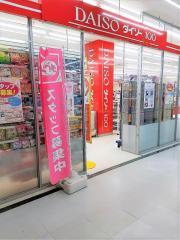 ザ・ダイソー ビッグ豊平店