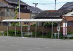「瑞穂ターミナル」バス停留所