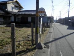 「東実東」バス停留所