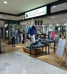 UNITED ARROWS green label relaxing 大船ルミネウィング店