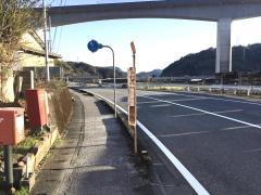 「尾立」バス停留所