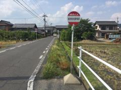 「岐阜特別支援学校前」バス停留所