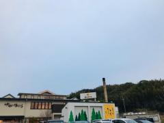 伊都の湯どころ