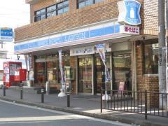 ローソン 七道駅前店