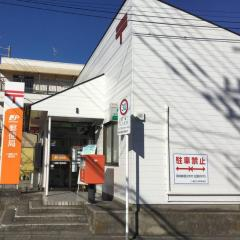 八潮柳之宮郵便局