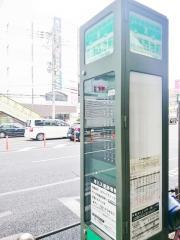 「喜連西池前」バス停留所