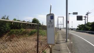 「三ツ石口」バス停留所