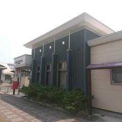知井宮郵便局