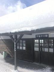 天塩中川駅