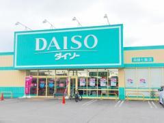 ザ・ダイソー 函館七飯町店