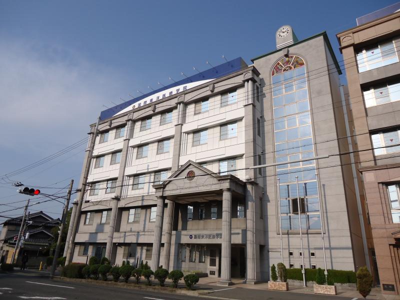 国際東洋医療柔整学院