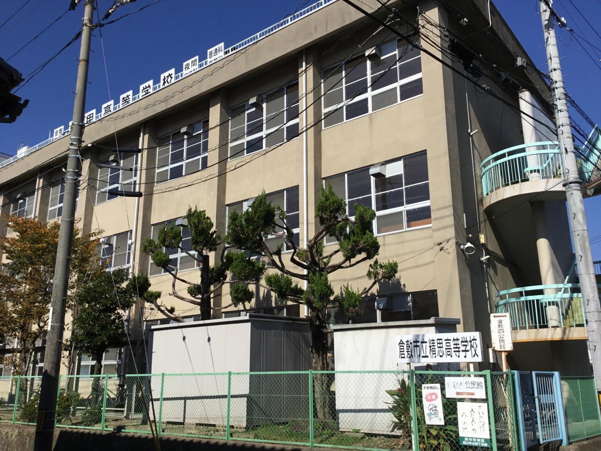 校舎の外観です