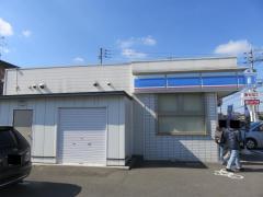 ローソン 岡山浜三丁目店