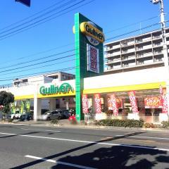 ガリバー高知中央店