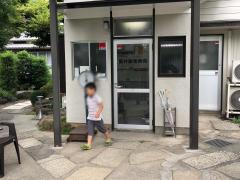 直井動物病院