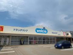 ウエルシア 富山岩瀬店