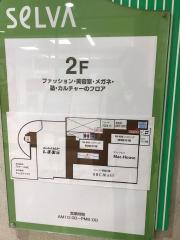 ファッションセンターしまむら セルバ甲南山手店