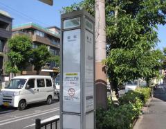 「姫松」バス停留所