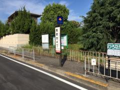 「高倉台4丁」バス停留所