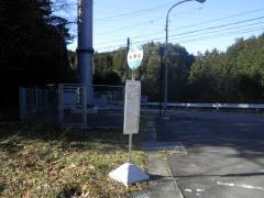 「小洞辻」バス停留所
