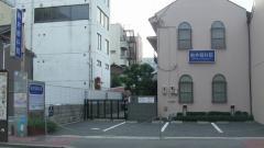 駒井眼科院