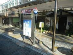 「橘通り2丁目」バス停留所