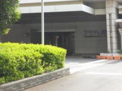 大阪市舞洲障害者スポーツセンターアミティ舞洲