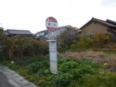 「愛宕」バス停留所