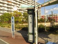 「焼野」バス停留所