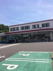 香川トヨタ自動車ルート32中央店