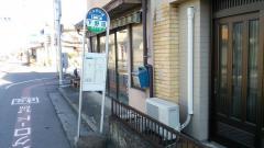 「下野田」バス停留所
