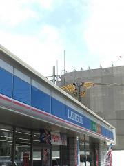 ローソン 公園南矢田三丁目店