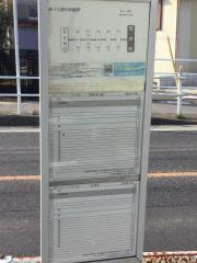 「高木町」バス停留所