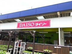 ダイソー ナフコ西神戸店