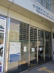 名古屋市中スポーツセンター屋内温水プール
