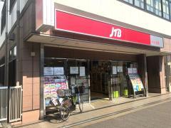 JTB戸塚店
