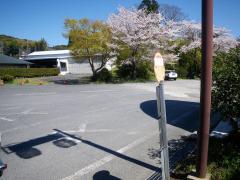 「中野駅」バス停留所