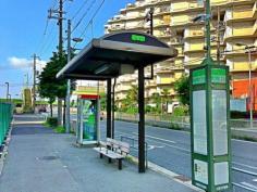 「東淡路一丁目」バス停留所