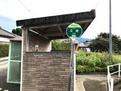 「立岡」バス停留所