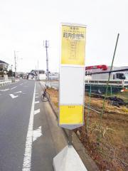 「町内会館前(横浜市)」バス停留所