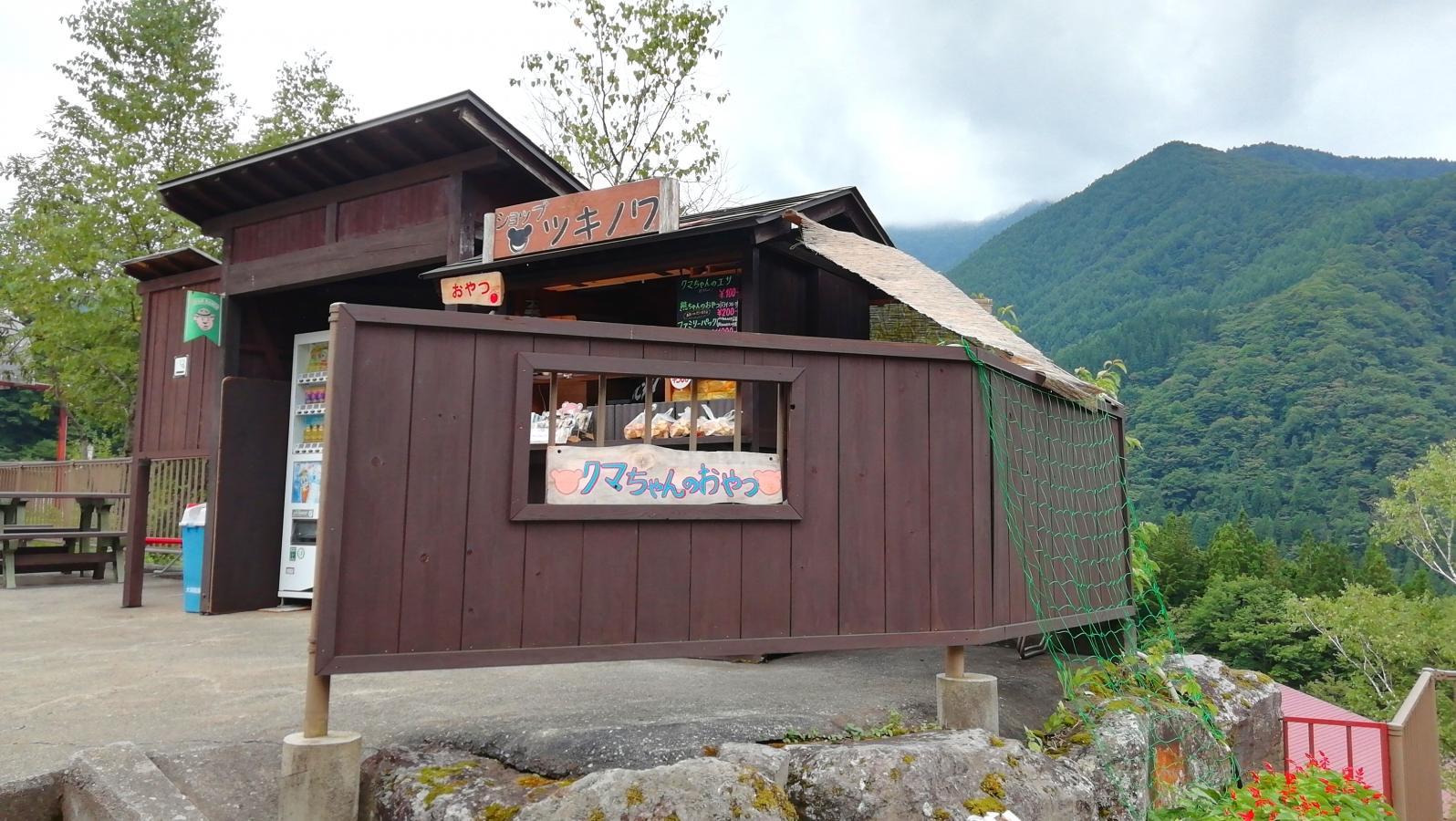 クマの餌売店