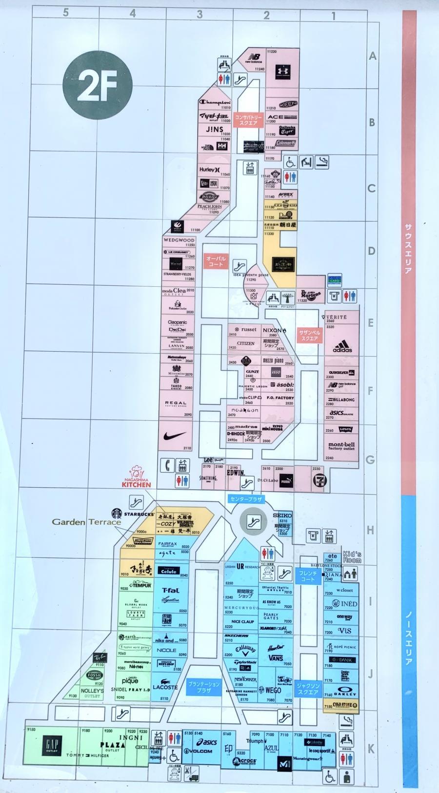 地図 長島 アウトレット